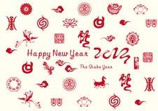 Karte des neuen Jahres mit chinesischen Ikonen Stockbild