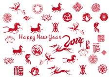 Karte des neuen Jahres mit chinesischen Ikonen Stockfotografie