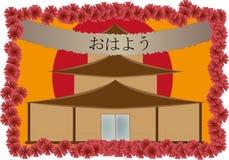 Karte mit einem japanischen Tempel und Blumen Stockfotografie