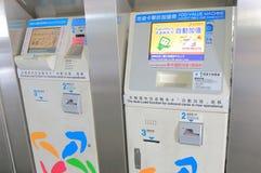 Karte Taipeh Taiwan öffentlicher Transportmittel EasyCard lizenzfreie stockfotos