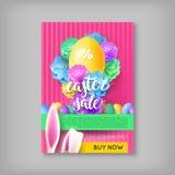 Karten-Ostern-Verkauf der begrenzten Zeit Stockfotografie