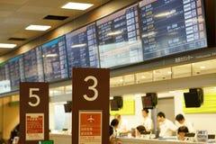 Kartenverkaufstheke der Shinjuku-Schnellstraßen-Autobusstation lizenzfreies stockbild