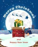 Kartka bożonarodzeniowa sztandary z teraźniejszość wektor Obraz Royalty Free