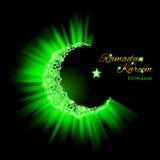 Kartka z pozdrowieniami święty Muzułmański miesiąc Ramadan ilustracji