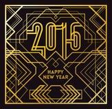 2016 kartka z pozdrowieniami Obrazy Stock