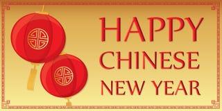 Kartka z pozdrowieniami dla Chińskiego nowego roku festiwalu Zdjęcia Stock
