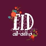 Kartka z pozdrowieniami dla Eid al-Adha świętowania Zdjęcia Stock