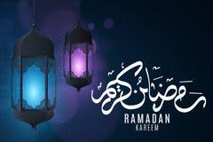Kartka z pozdrowieniami dla Ramadan Kareem Dekoracyjna lampion łuna w zmroku Geometrical Islamski ornament arabian wzór Latający  Zdjęcie Royalty Free