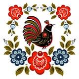 Kartka z pozdrowieniami, kwiaty i ptak, Zdjęcia Stock