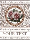 Kartka z pozdrowieniami. Róże. Piękna rama. Obraz Stock