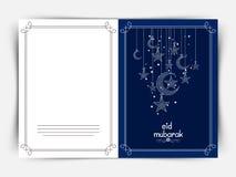 Kartka z pozdrowieniami z księżyc i gwiazdą dla Eid ilustracja wektor