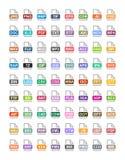 Kartoteki rozszerzenia płaskie wektorowe ikony Archiwum, wektor, audio, wizerunek, system, formaty dokumentu zdjęcia stock