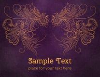 Karty lub zaproszenia z kwiatów mandala wzorem Obraz Stock