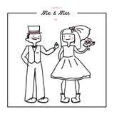karty poboru ślub ilustracyjny Obrazy Stock