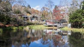 Karuizawa is a town in Kitasaku District Royalty Free Stock Photo