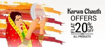 Karwa feliz Chauth Imagem de Stock