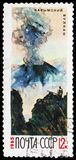 Karymsky volcano (1486 m), Volcanoes of Kamchatka serie, circa 1965. MOSCOW, RUSSIA - FEBRUARY 20, 2019: A stamp printed in Soviet Union shows Karymsky volcano ( royalty free stock images