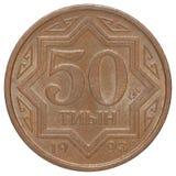 Kasachische Münze Lizenzfreies Stockfoto