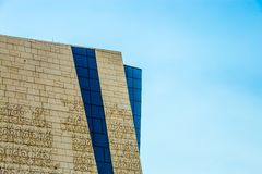Kasachstan-Nationalmuseum auf Sunny Day Stockfoto