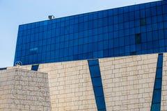 Kasachstan-Nationalmuseum auf Sunny Day Lizenzfreie Stockbilder