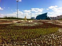 Kasakhstan centralkonserthall Royaltyfria Bilder