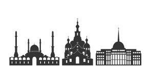 Kasakhstan logo Isolerad Kazakharkitektur på vit bakgrund royaltyfri illustrationer