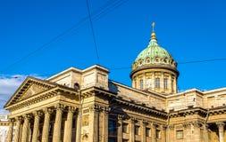 Kasan-Kathedrale in St Petersburg Lizenzfreie Stockbilder