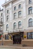 Kasan, Russland - 27. März 2017 Abteilung von inneren Angelegenheiten der Republik von Tatarstan Lizenzfreie Stockfotografie