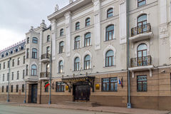 Kasan, Russland - 27. März 2017 Abteilung von inneren Angelegenheiten der Republik von Tatarstan Stockfotografie
