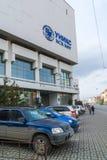 Kasan, Russland - 27. März 2017 Kasan-Bundesuniversität und kulturell und Sport komplexes UNICS stockfotos