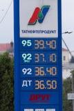 KASAN, RUSSLAND - 9. SEPTEMBER 2017: Führen Sie das Zeichen, angezeigt dem Preis des Brennstoffs mit Logo des Ölkonzerns Lizenzfreie Stockfotos