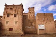 Kasbah Amridil Skoura morocco Arkivbilder