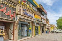 Kashani Rd shops in Yazd Royalty Free Stock Image