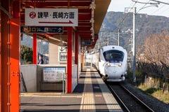 KASHIMA-STAD, SAGA, JAPAN - MARS 11, 2017: Inskränkta uttryckliga Tra Arkivfoto
