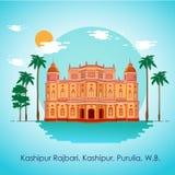 Kashipur Raj Bari vektorbild från Purulia västra Bengal royaltyfri illustrationer