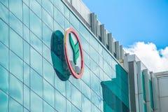 Kasikorn banka HQ budynku powierzchowność Kasikorn bank Tajlandia jest wielkimi pieniężnymi usługa w Tajlandia przy wpływu Muang  Obrazy Royalty Free