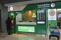 KASIKORNBANK Bank money exchange in Bangkok Royalty Free Stock Images