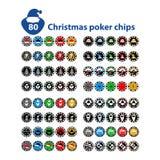 Kasino Chips Set von Weihnachten 80 achtzig Stücke gott Illyustratsiya neu Gebrauch für den Standort, Drucken, Papier, Stoff, dec stock abbildung