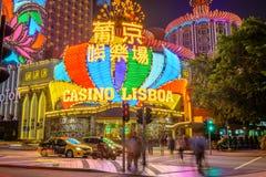 Kasino Lissabon Lizenzfreies Stockfoto