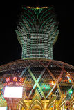 Kasino, Macao, Porzellan Lizenzfreie Stockfotografie