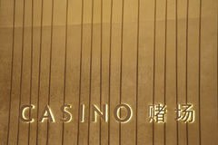 kasinosignage singapore Arkivbilder