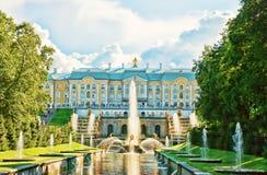 kaskadowy uroczysty pałac peterhof widok Zdjęcie Stock