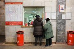 Kassa in Moskou ondergronds Moskou, 28,2018 Januari, Royalty-vrije Stock Fotografie