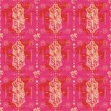 Kastanjebruin Uitstekend Bloemen Naadloos Patroon Stock Foto