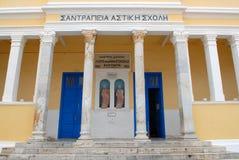 Kastellorizo-Megisti- Greece. Νeoclassical building that houses the school Royalty Free Stock Photo