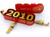 Kasten des neuen Jahres Lizenzfreie Stockfotografie