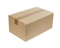 Kastenpaket cardbord Stockfotografie