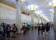 Kastrycnickaja地铁车站 免版税库存图片