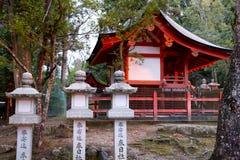Kasuga Taisha Fotografia Stock