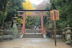 Kasuga Taisha in Nara Lizenzfreie Stockfotos